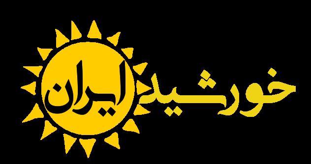 Sunirans